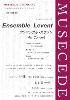 Ensemble Levent アンサンブル・ルヴァン 4th Concert