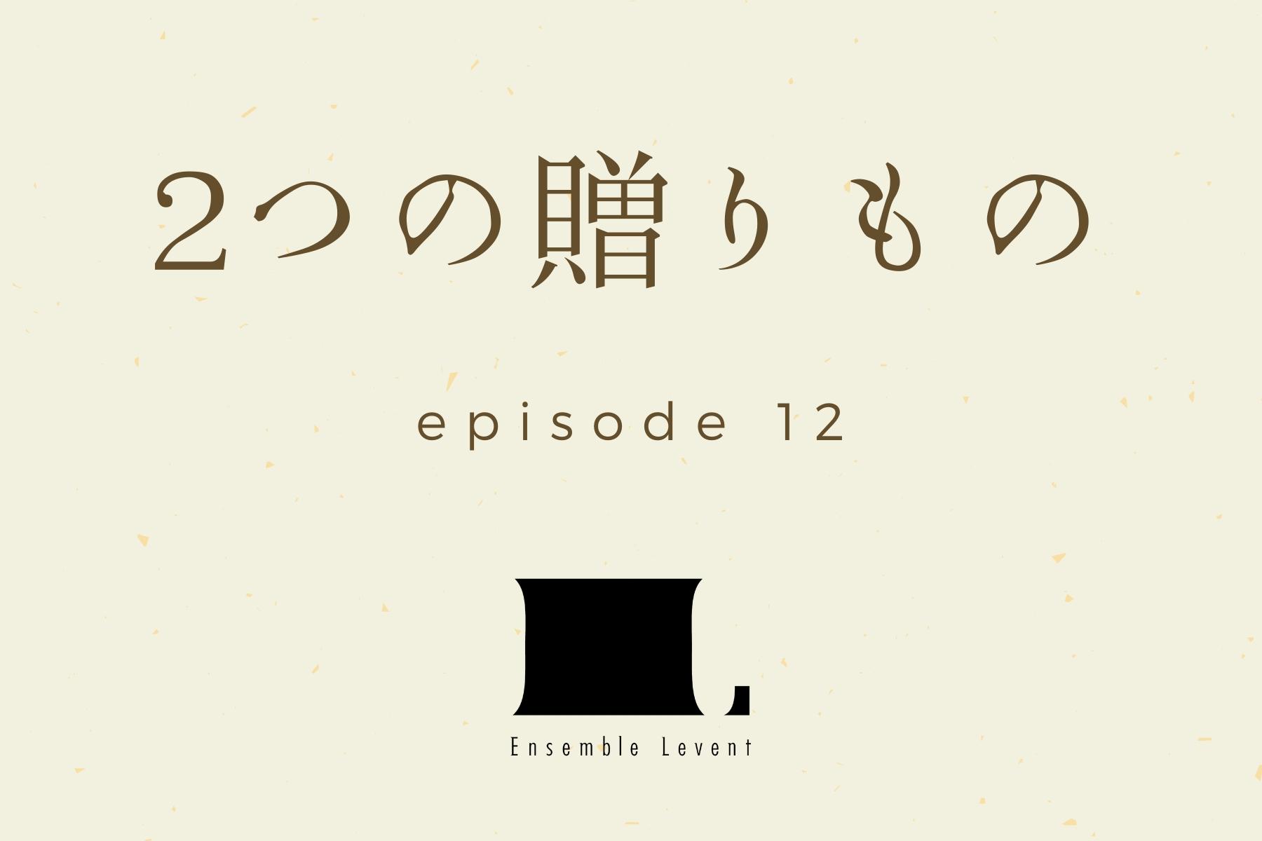 音楽家想いの建設会社『越野建設』の特徴とその魅力〜協賛企業〜