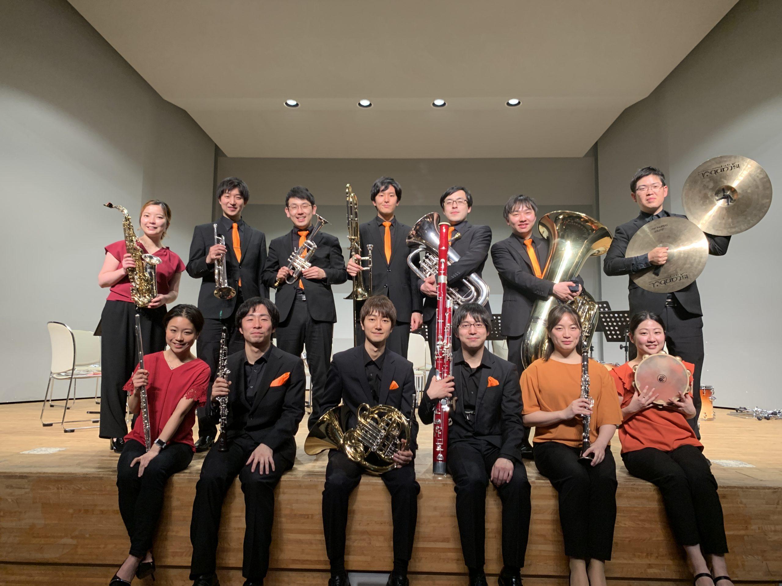 Ensemble Levent 5th Concert